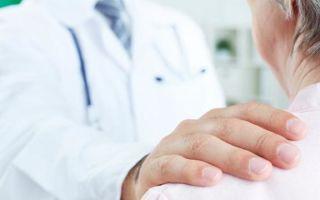 Аденокарцинома желудка: формы, прогноз, стадии, симптомы и лечение