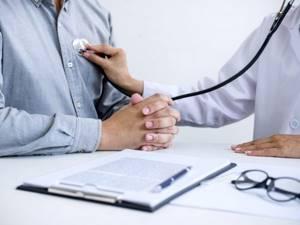 Кардиодиафрагмальная липома: симптомы, лечение и диагностика