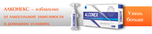 Антиген плоскоклеточной карциномы: норма и повышенные показания в анализе