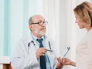Мелкоклеточный рак лёгкого: стадии, лечение, прогноз, метастазы и первые симптомы