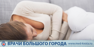 Рак желчных протоков: симптомы, причины, продолжительность жизни и лечение