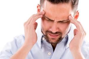 Рак мозга: причины, симптомы на ранних стадиях, лечение и диагностика