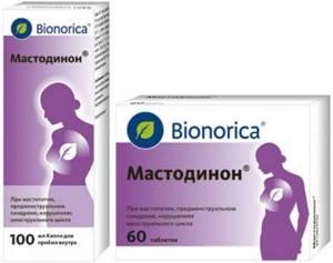 Таблетки и лекарства от мастопатии: список лучших средств