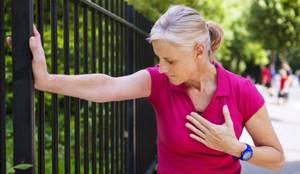 Центральный рак лёгкого: стадии, симптомы, прогноз, диагностика и лечение