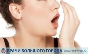 Рак языка: фото начальной стадии, симптомы, прогноз и лечение