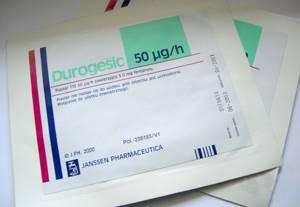 Обезболивающие при онкологии: пластыри, препараты и другие виды обезболивания