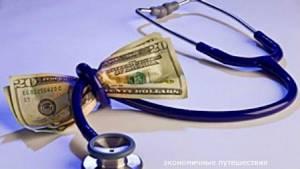 Лечение рака в Израиле: цены, отзывы, клиники и методы